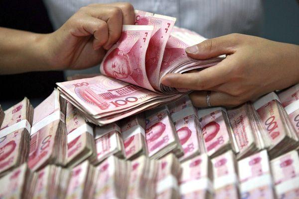 Le FMI reconnaît le yuan comme monnaie de réserve