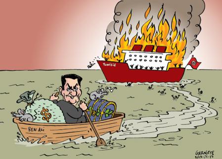 Ben Ali<br />
